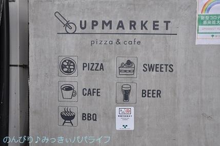 upmarket20201001.jpg