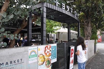 upmarket20201002.jpg