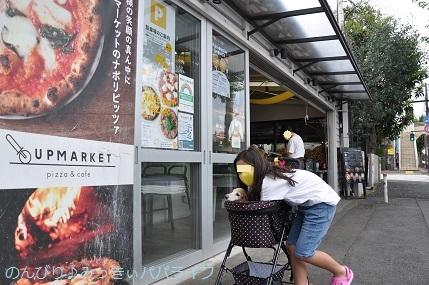upmarket20201023.jpg