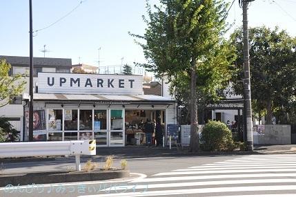 upmarket20201101.jpg