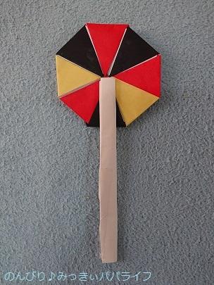 windmill02.jpg