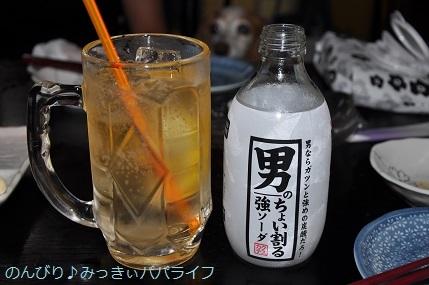 yakiton20200909.jpg