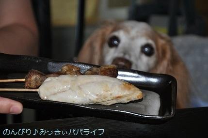 yakiton20200910.jpg