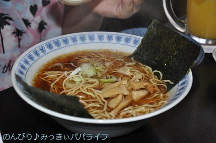 yakiton20201007.jpg