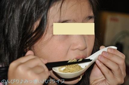 yakiton20201008.jpg