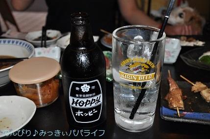 yakiton20201014.jpg