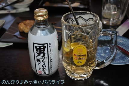 yakitori20200310.jpg