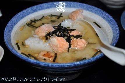 yakitori20200314.jpg