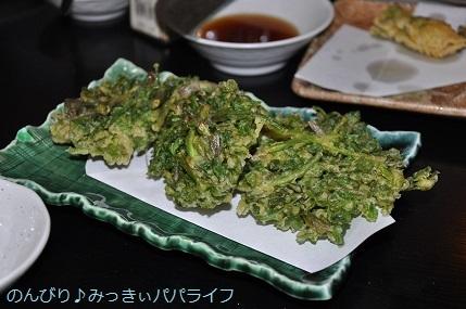 yakitori20200413.jpg