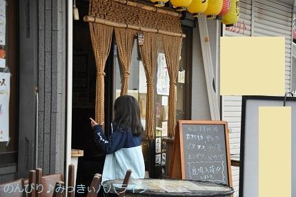 yakitori20200423.jpg
