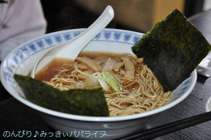 yakitori20200425.jpg