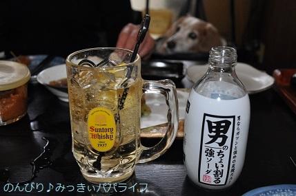 yakitori20200435.jpg