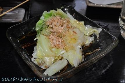 yakitori20200436.jpg