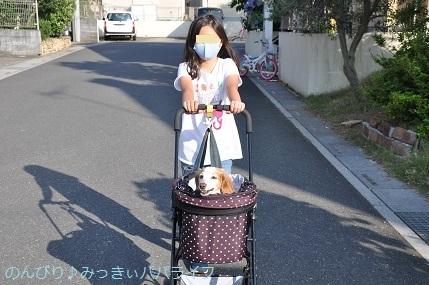 yakitori20200601.jpg