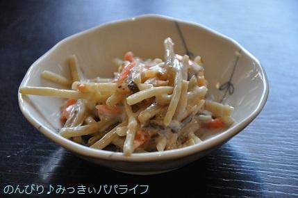 yakitori20200606.jpg