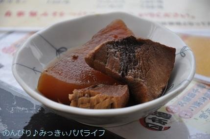 yakitori20200705.jpg