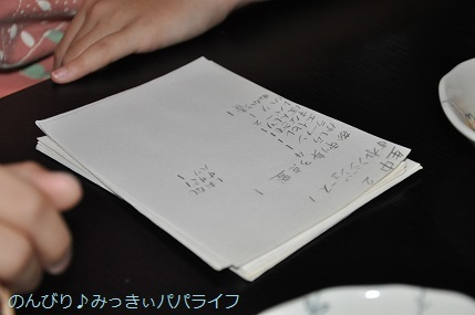 yakitori20201003.jpg