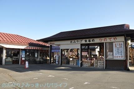 yamanakako2020006.jpg