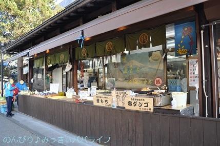 yamanakako2020008.jpg