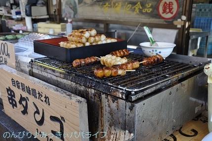 yamanakako2020009.jpg