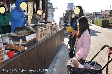 yamanakako2020023.jpg