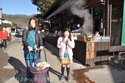 yamanakako2020025.jpg