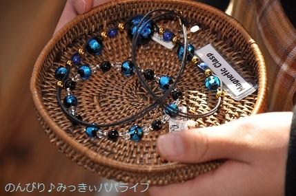 yamanakako2020055.jpg
