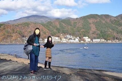 yamanakako2020058.jpg