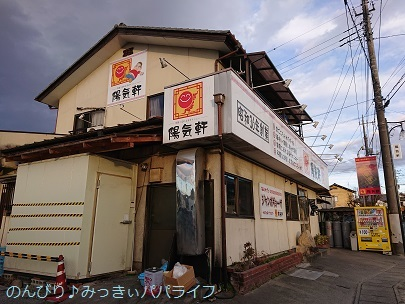 youkiken20201201.jpg