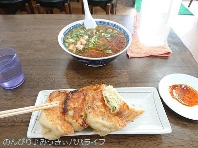 youkiken20201205.jpg