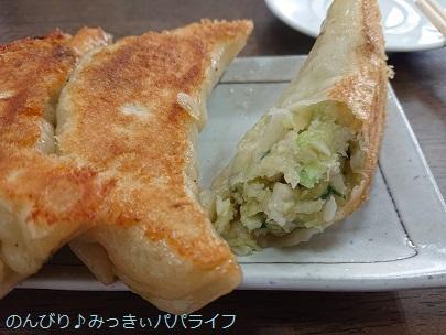 youkiken20201206.jpg