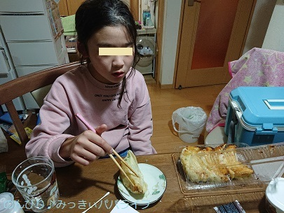 youkiken20201210.jpg