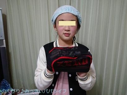 zerokyu20201201.jpg