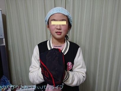 zerokyu20201202.jpg