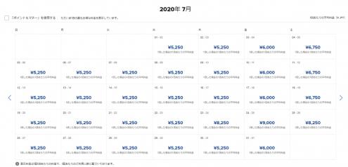 【HPCJ】ダブルツリーbyヒルトン那覇の2020年7月宿泊料金