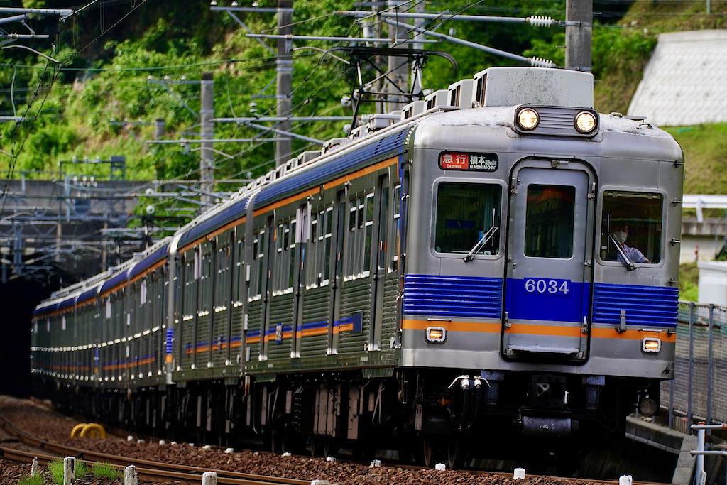 200524 nankai 6034 chihayaguchi1