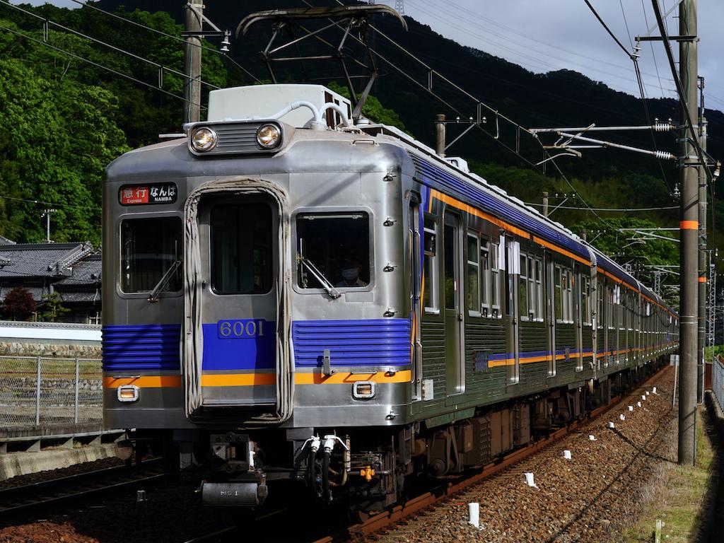 200524 nankai6001f 1