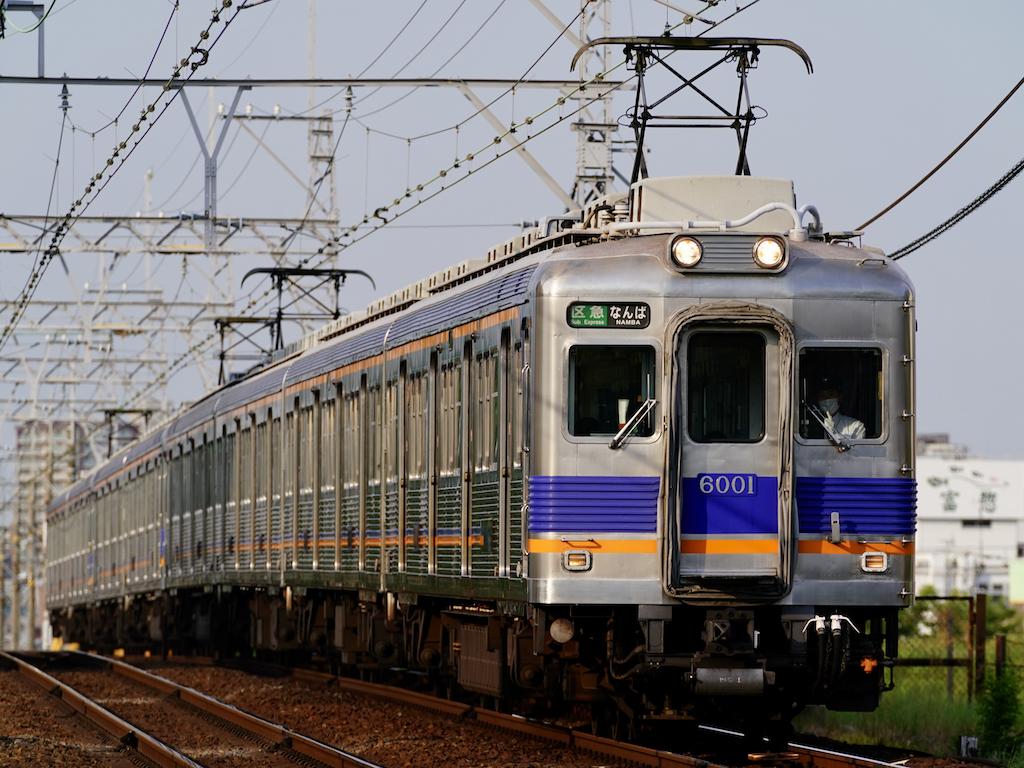 200530 nankai6001F abikoguchi1