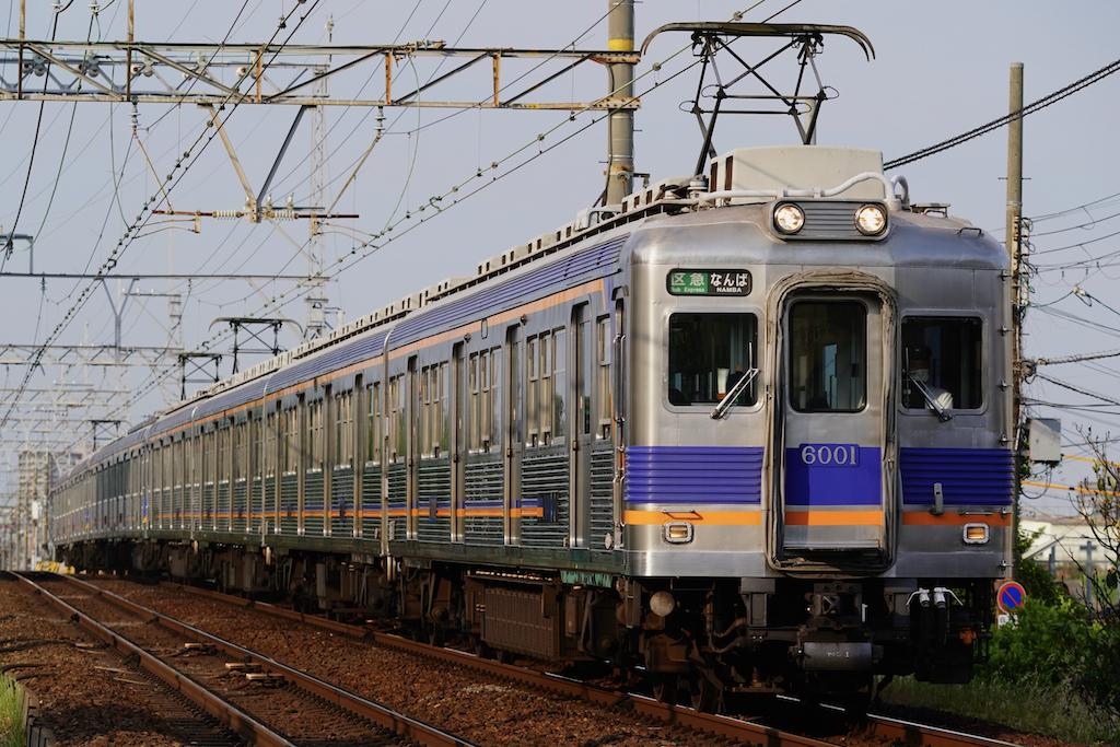 200530 nankai6001F abikoguchi2