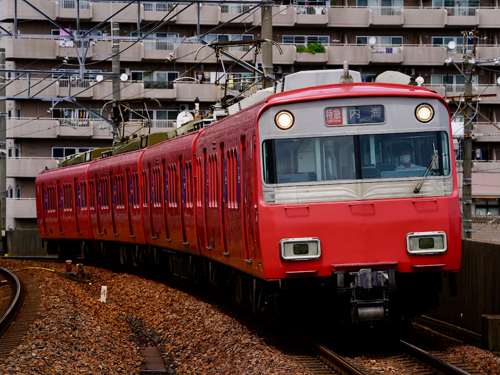 200709 Meitetsu LtdExp Utsumi1