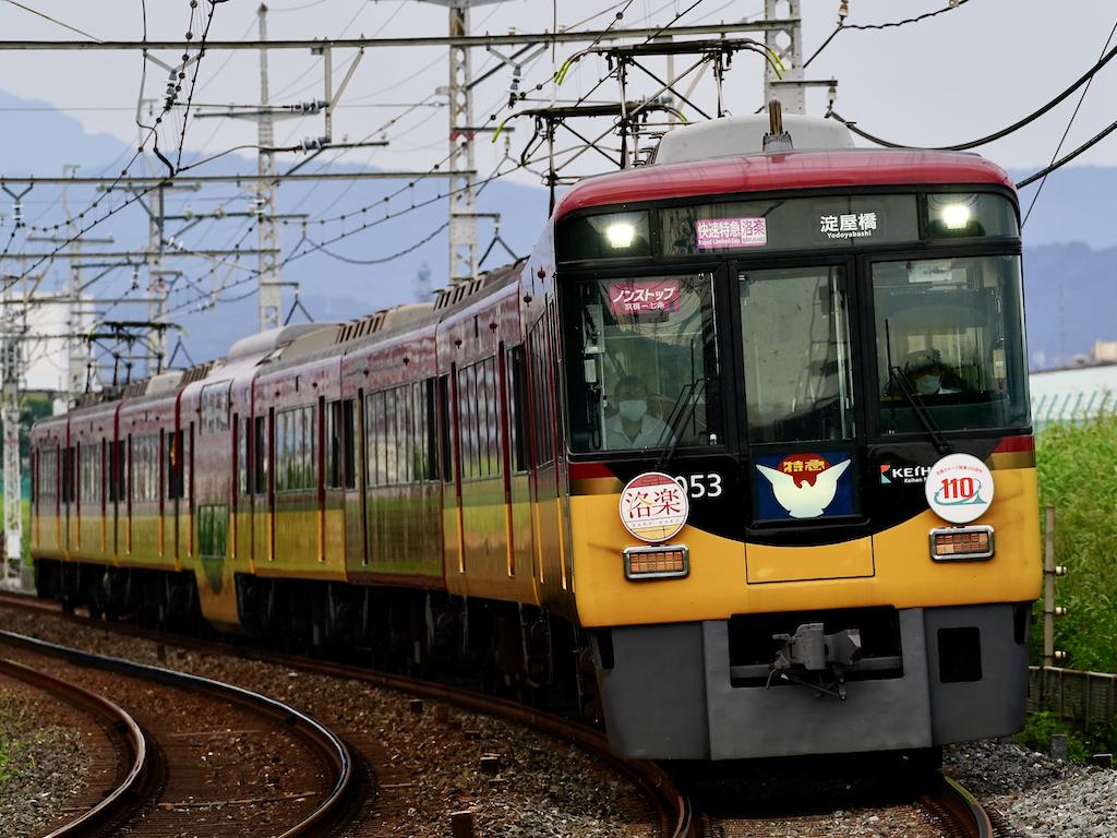 200802 keihan 8000 rakuraku110th HM 1