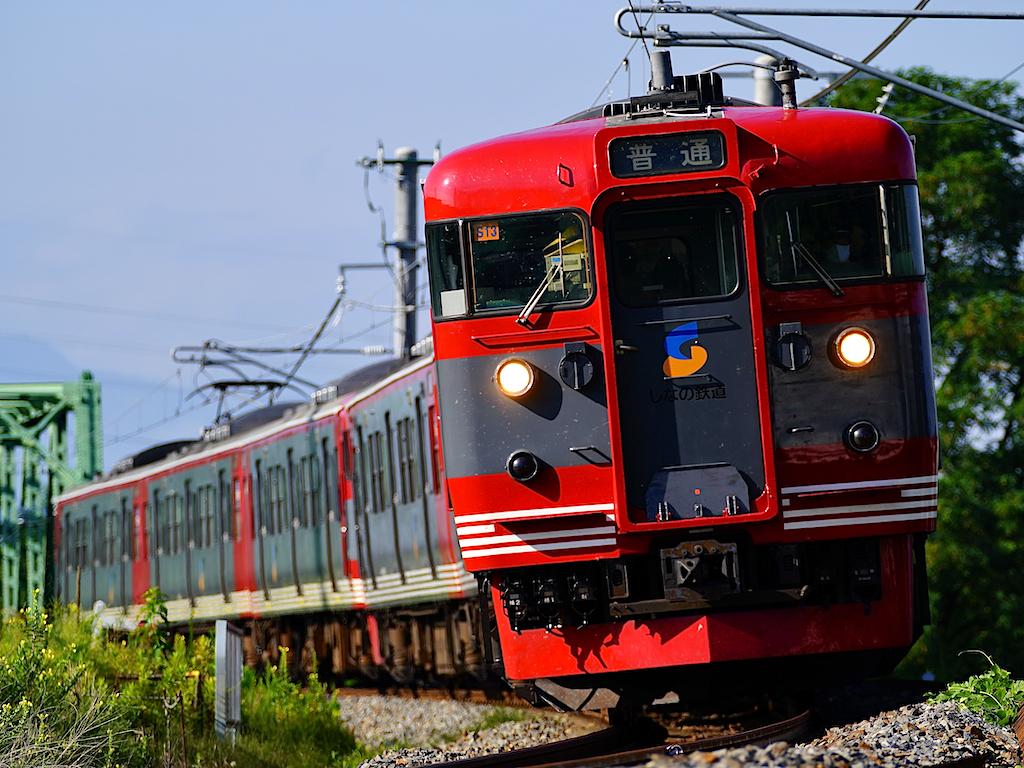 200814 shino 115 6R1