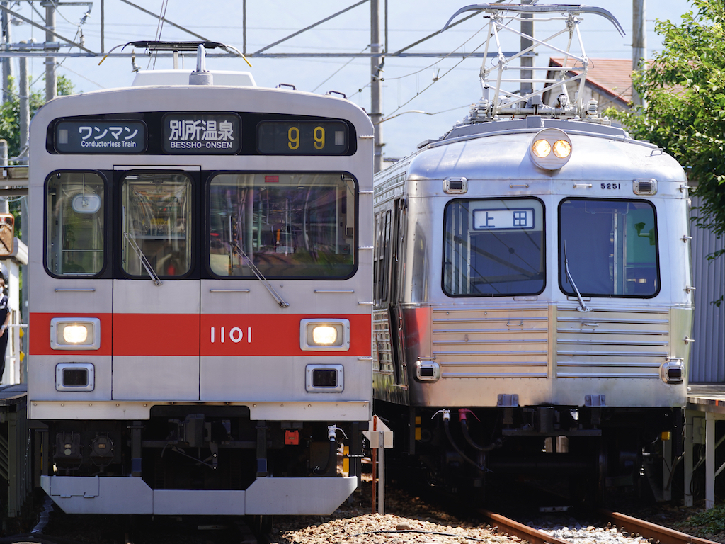 200814 uedakotsu AM 5200-1000 1