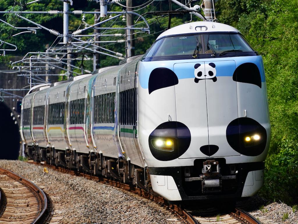 200819 JRW 287 SDGsSmile Train I