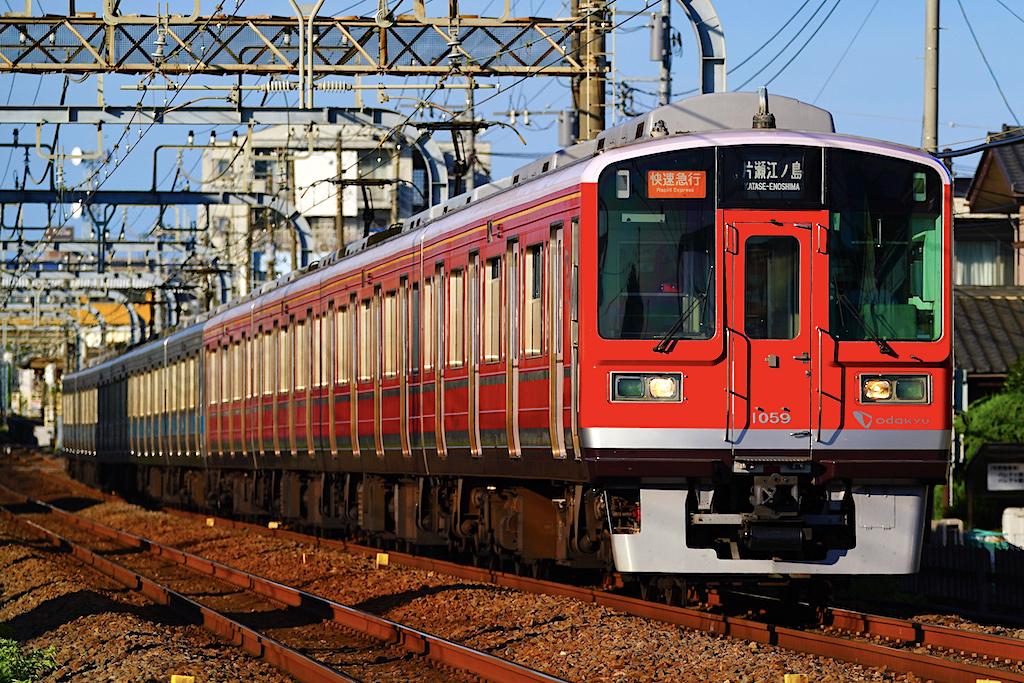 200829 odakyu1000 red honkugenuma1