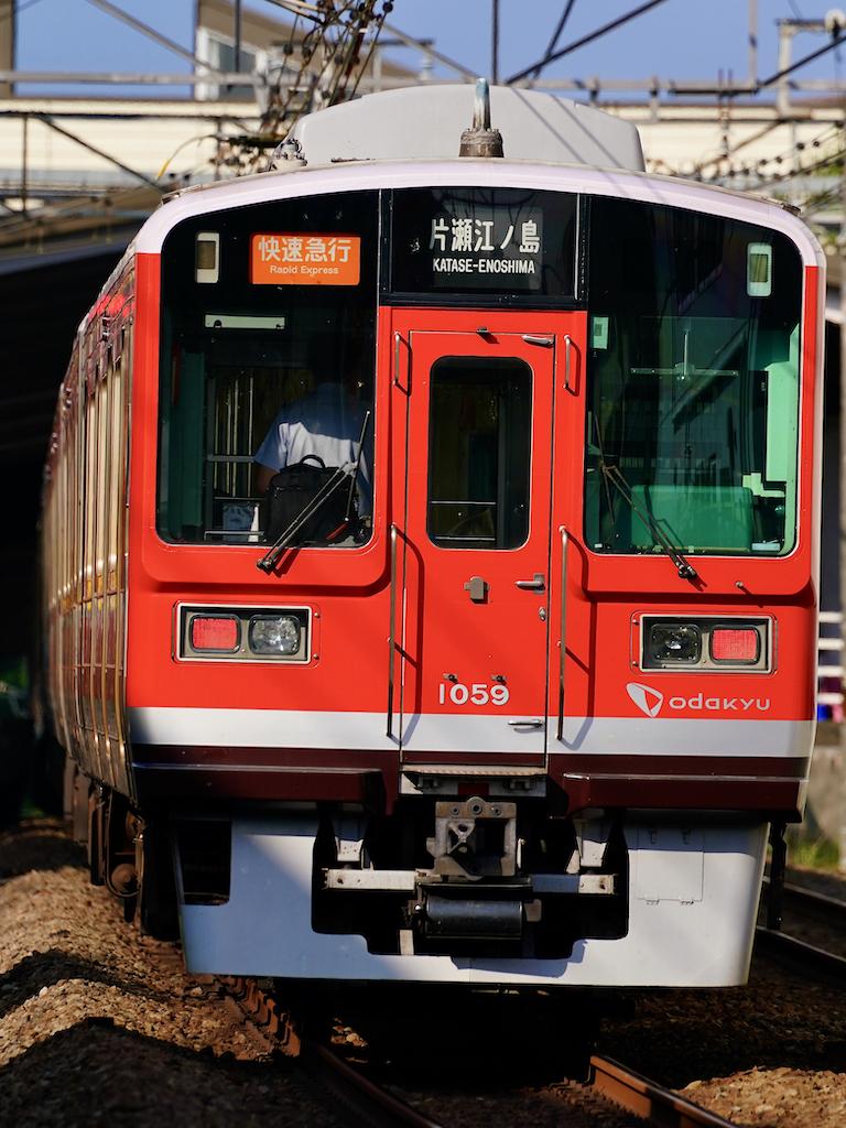 200829 Odakyu 1059F yurigaoka Back 2