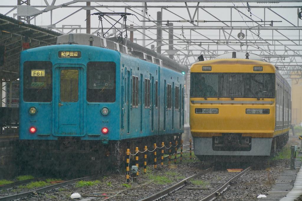200910 JRW105 Drtoukai1