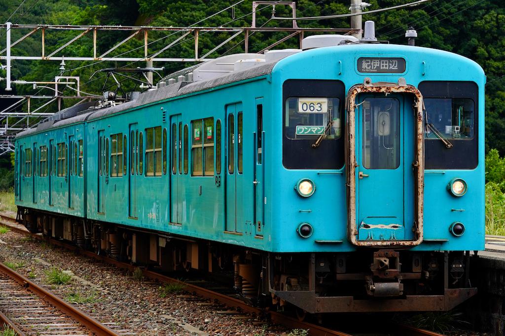 200911 JRW105 4R 4D panda2