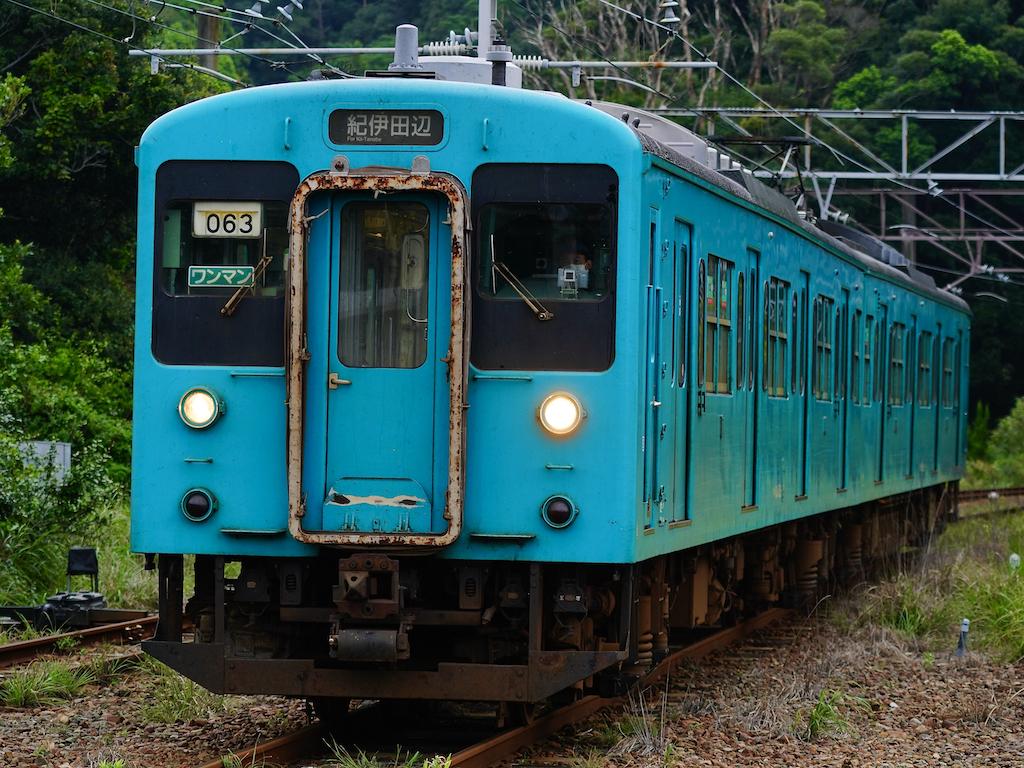200910 JRW 105 4D Panda1
