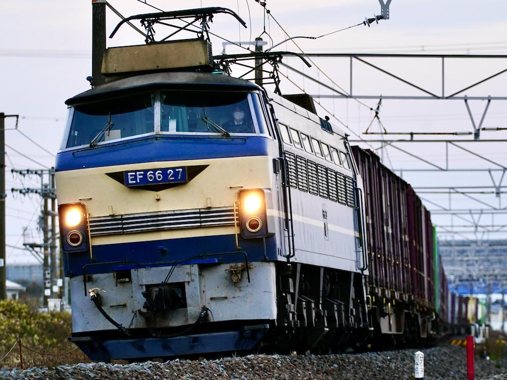 201212 JRF 6627 1089 minamiarao3